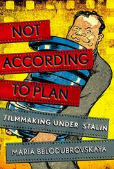 Not According to PlanFilmmaking under Stalin